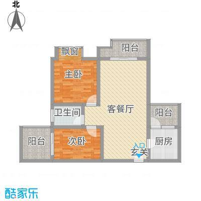 上河城85.11㎡11-2-B户型2室2厅1卫1厨