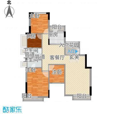 恒大雅苑东莞户型3室2厅