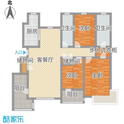博荣水立方138.10㎡A5东户型3室2厅1卫