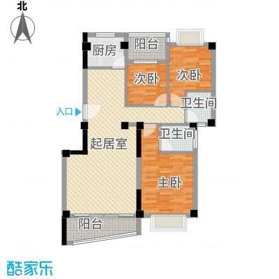 翔鹭花城116.70㎡幸福家庭3户型3室2厅2卫1厨