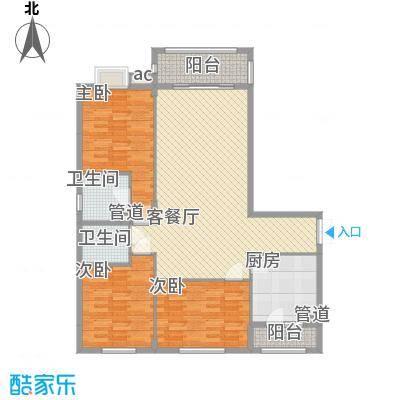 名都枫景131.00㎡户型3室2厅2卫1厨