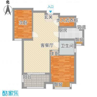 新景翡翠苑2户型