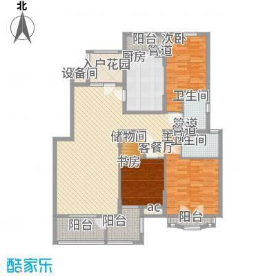 名都枫景136.00㎡户型3室1厅1卫1厨