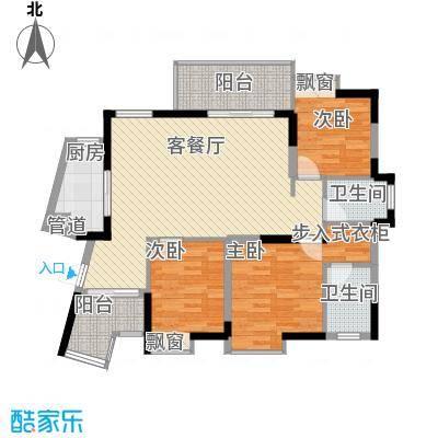 鸿泰八零3栋二单元户型3室2厅2卫