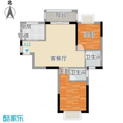绿苑新城86.20㎡1、7#楼G1户型2室2厅2卫1厨