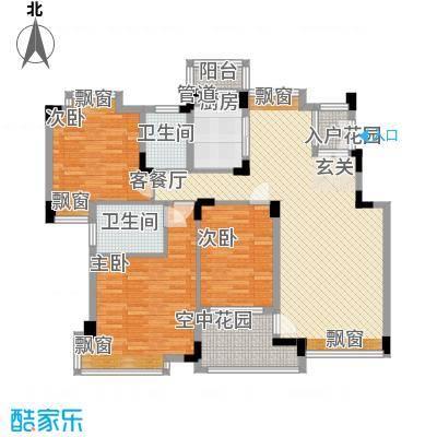 中新国际125.31㎡8-13栋户型3室2厅2卫