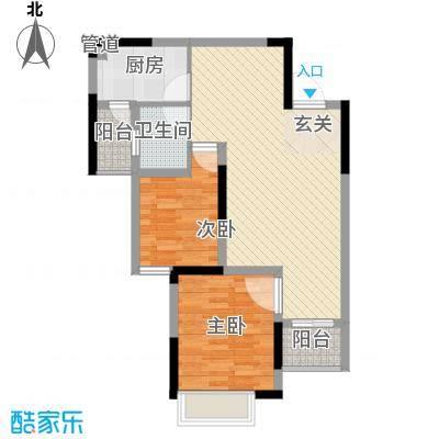 长欣中央广场7.40㎡A1-4户型2室2厅1卫1厨