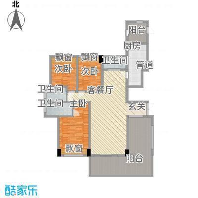 特房山水尚座123.00㎡4、5#710131619222528层4-A3户型3室2厅2卫1厨