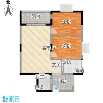 厦商大学康城户型2室2厅2卫1厨