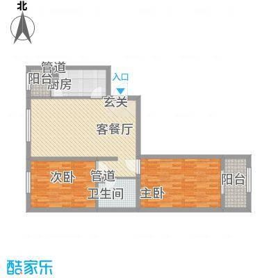 卓然京都84.14㎡G1户型2室1厅1卫1厨