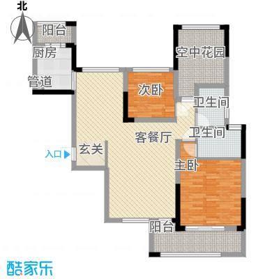 保利百合花园116.00㎡6栋1梯022梯01户型3室2厅2卫1厨