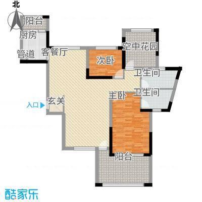保利百合花园123.00㎡6栋2梯02户型3室2厅2卫1厨