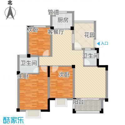 万福・君临天下118.22㎡E1'户型3室2厅2卫1厨