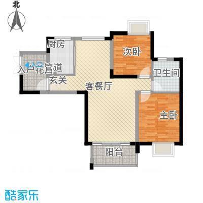 世纪城73.40㎡V区4#楼4-27层A/D/E/H户型2室2厅1卫1厨