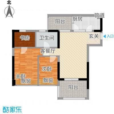 星河传说迪纳公寓86.00㎡迪纳公寓户型3室