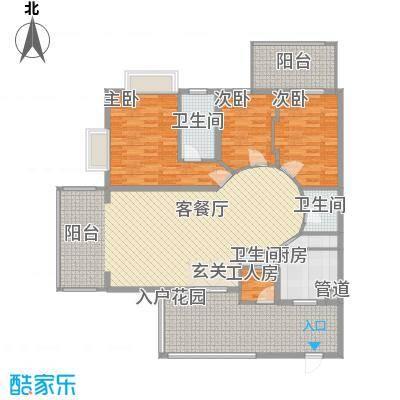 君临宝邸173.47㎡4-29层5-33A单元户型3室2厅2卫1厨
