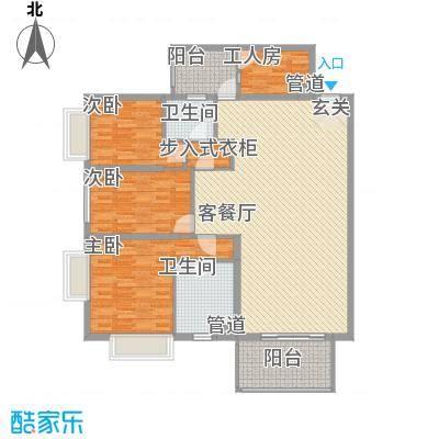 君临宝邸163.76㎡5-28层6-32E单元E户型3室2厅2卫1厨