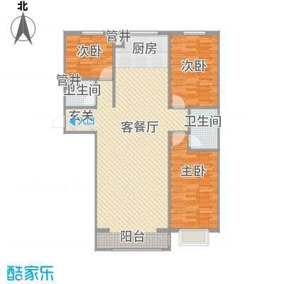 水岸国际122.72㎡C户型3室2厅2卫1厨
