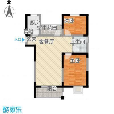 汇峰・苹果小镇E1户型