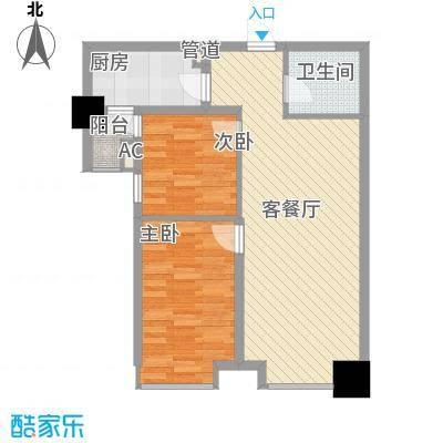 时丰中央公园8.55㎡DK2-2号楼A户型2室1厅1卫1厨