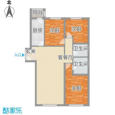 观海澜庭3居户型3室2厅2卫1厨