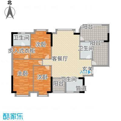 颐景园187.00㎡兰亭、兰沁1座04单元户型4室2厅2卫