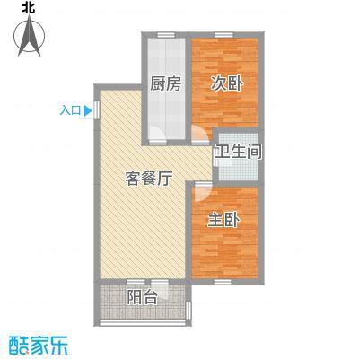 博荣水立方84.84㎡81#-02户型2室2厅1卫1厨