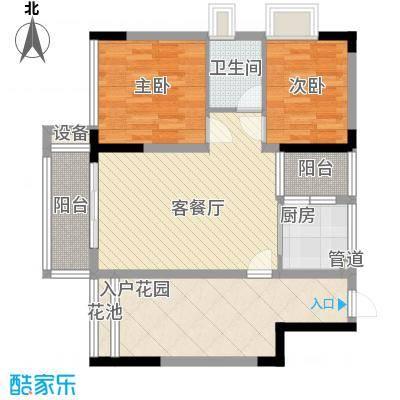 金碧丽江东第76.17㎡水云阁C-1户型2室2厅1卫