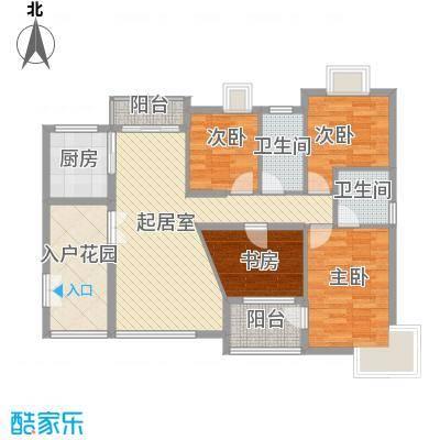 华发国际花园户型4室2厅2卫