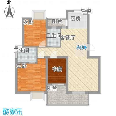 香江大花园136.00㎡户型4室