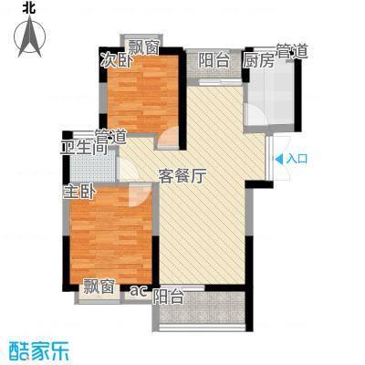 中信新天地72.00㎡户型2室
