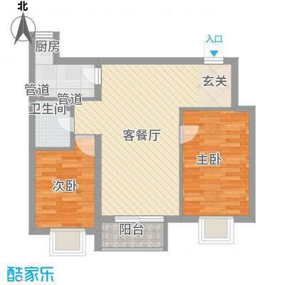 康怡花园72.00㎡户型2室