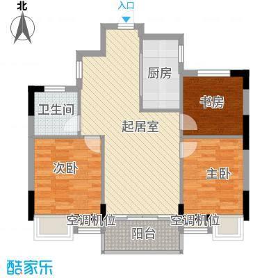 祥盛明湖湾88.20㎡D5户型3室2厅1卫1厨