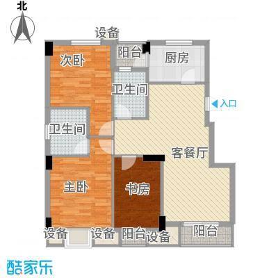 天合家园117.00㎡3D户型3室2厅2卫1厨