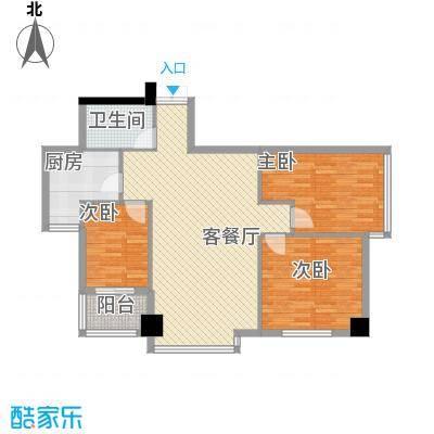 屹立温泉花园115.40㎡标准层C3户型3室2厅2卫1厨