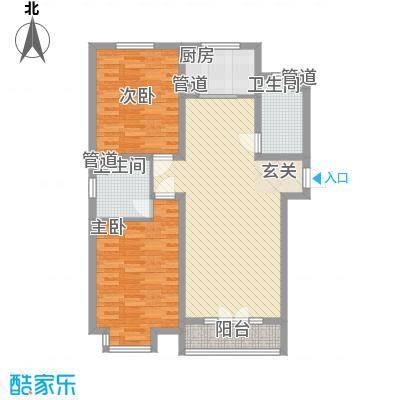 山木清华24户型2室2厅1卫1厨
