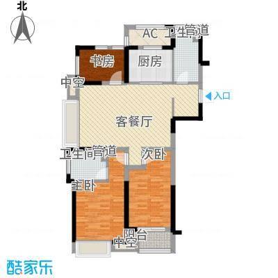 华侨城欢乐海岸118.00㎡B2户型3室2厅2卫1厨