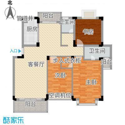 洪都花园13.00㎡户型3室2厅1卫1厨
