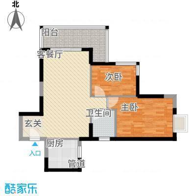 太微花园H户型2室2厅1卫1厨