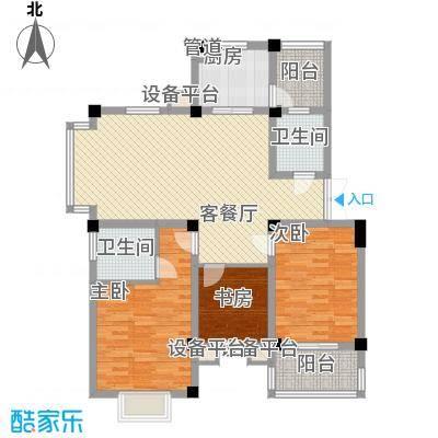 九五花园127.73㎡10、11号楼0户型3室2厅2卫
