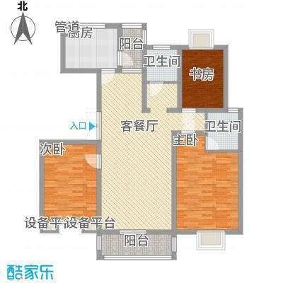 九五花园133.68㎡户型3室2厅2卫