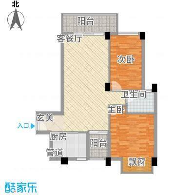 时尚国际2.00㎡单身公寓+户型2室2厅1卫1厨