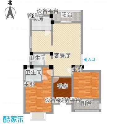 九五花园124.51㎡户型3室2厅2卫