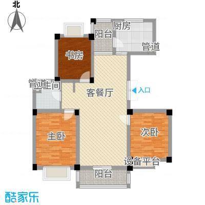 九五花园117.83㎡户型3室2厅1卫