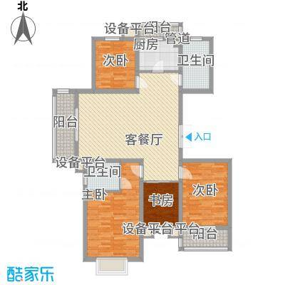 九五花园145.53㎡8号楼0户型4室2厅2卫