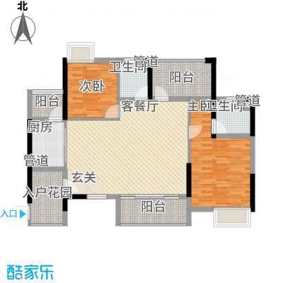 嘉景华庭15.70㎡户型2室2厅2卫1厨