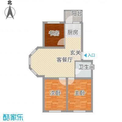 福满家园4户型3室2厅2卫1厨