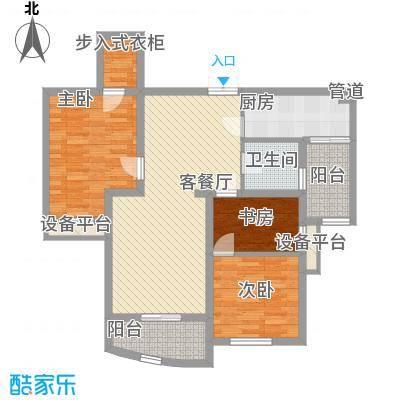 九五花园112.30㎡1、3号0户型3室2厅1卫