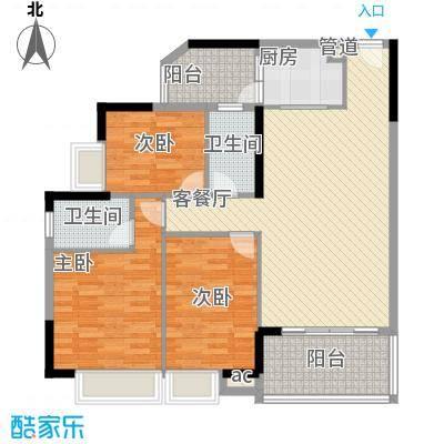 恒福新城112.70㎡幸福朗苑12座03单位户型3室2厅