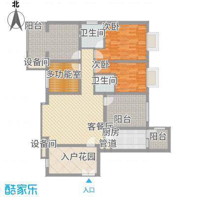 禹洲领海125.73㎡8号楼4-32层偶数层05单元户型2室1厅2卫1厨